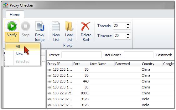 verify proxy servers